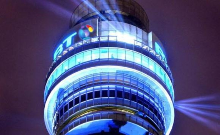 BT has introduced its first 21CN service for global organisations