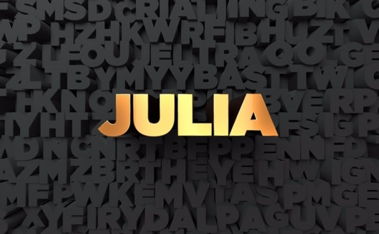 The Infancy Of Julia An Inside Look At How Traders And Economists